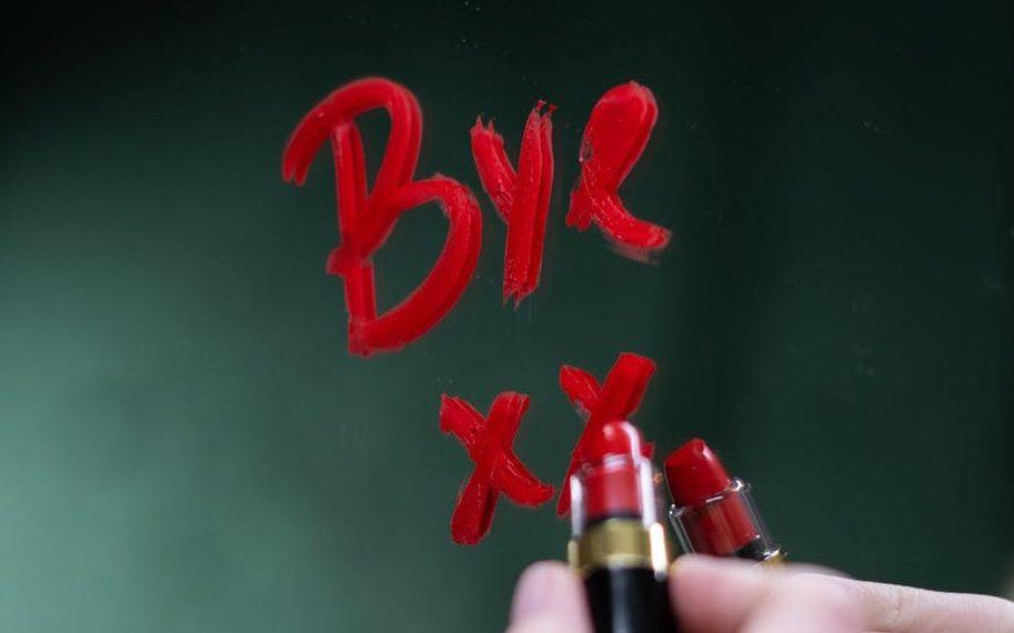 Unsubscribers, Dreams & Goodbye Kisses